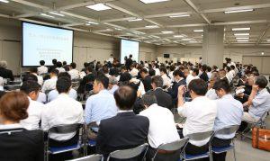 西日本ICTフォーラム2